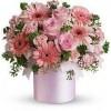 Ροζ σύνθεση σε κουτί +45,00€