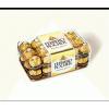 Σοκολατάκια Ferrero rocher 375gr +15,00€