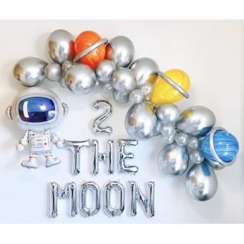 Γιρλάντα μπαλονιών 2 the moon chrome ασημί